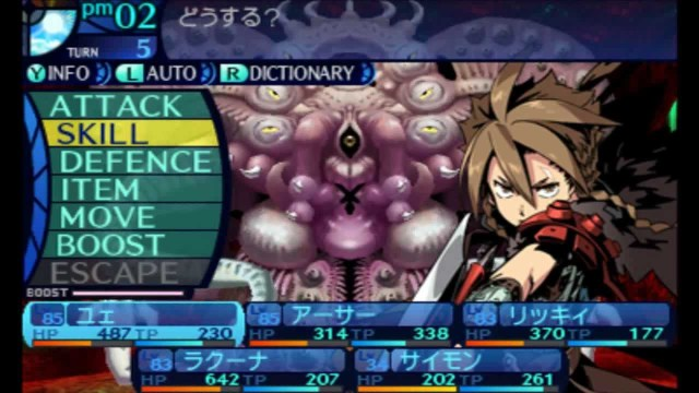 etrian-odyssey-2-untold-the-fafnir-knight