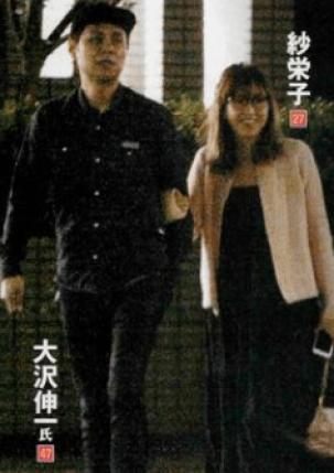 紗栄子 大沢伸一 ツーショット写真 熱愛スキャンダル