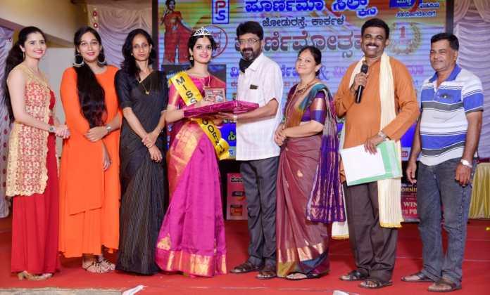 ನಿಕಿತಾ ಜೈನ್