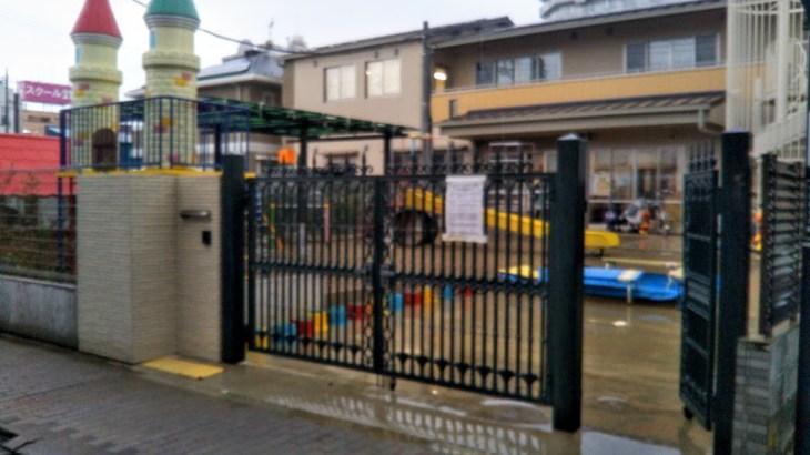【春日部市史】公共施設の充実2