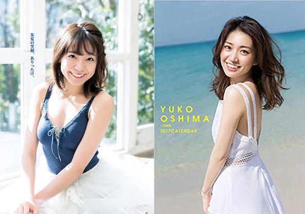 斉藤朱夏と大島優子が似てるしそっくり!見分け方はある?