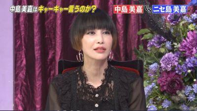 中島美嘉の現在の顔太った、肌荒れが酷い?整形で全然違う噂【しゃべくり007】3