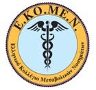 ekomen logo
