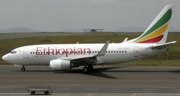 ethiopia airport