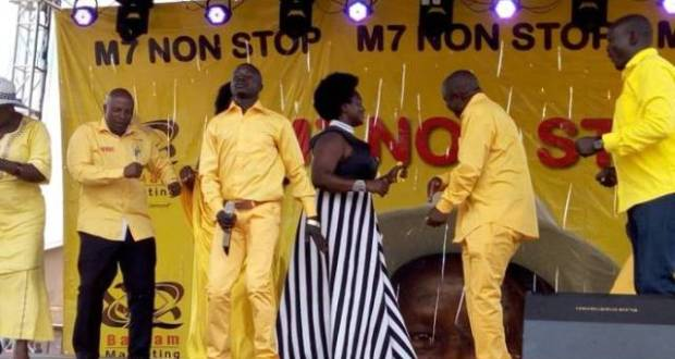 NRM Primaries Set For This Friday Amidst Rising Cases Of Covid-19