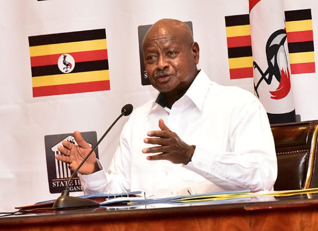 Museveni Warns On Tertiary Institutions On Training