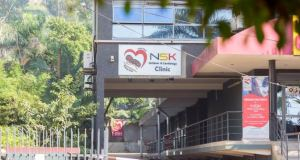 NSK children's clinic