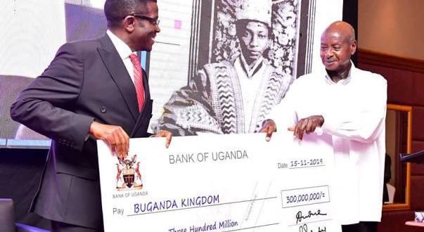 government contributes 300m