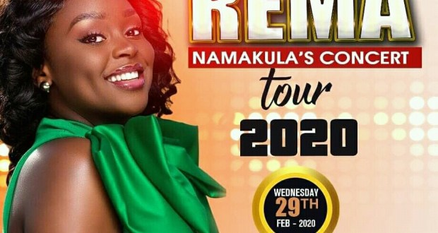 rema Namakula auditions