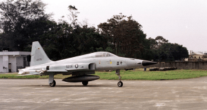 Taiwan Jet Fighter Crashes
