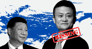 Jack Ma, China's third richest man