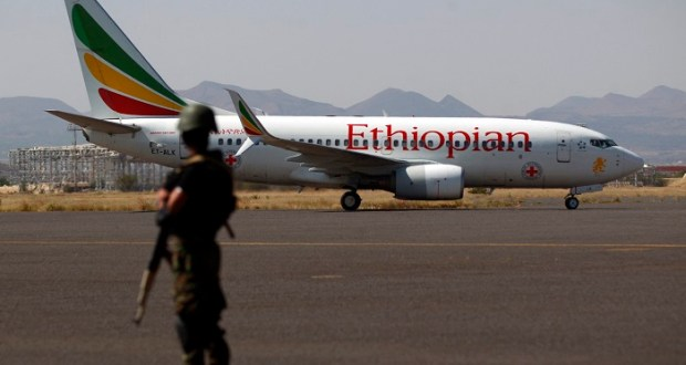 Ethiopian Airlines Pilot Lands Plane At Wrong Airport
