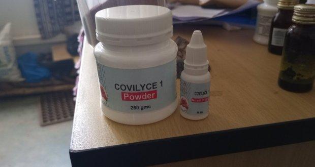 Covilyce; We Haven't Approved Covilyce, NDA To Gulu University
