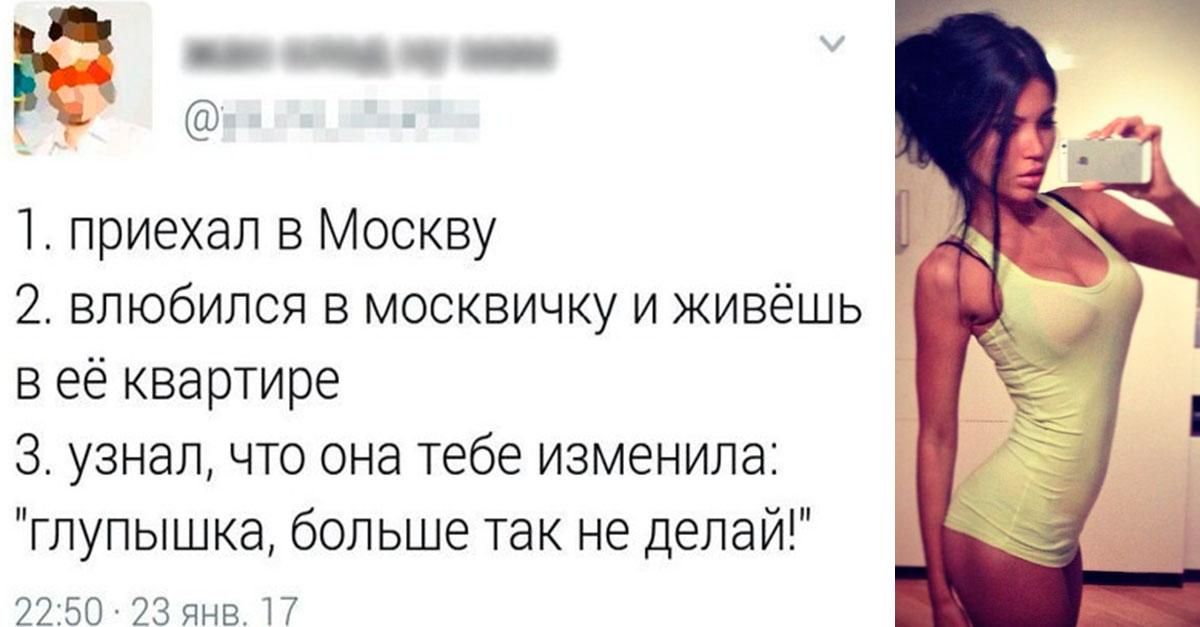 20-samih-smeshnih-soobscheniy