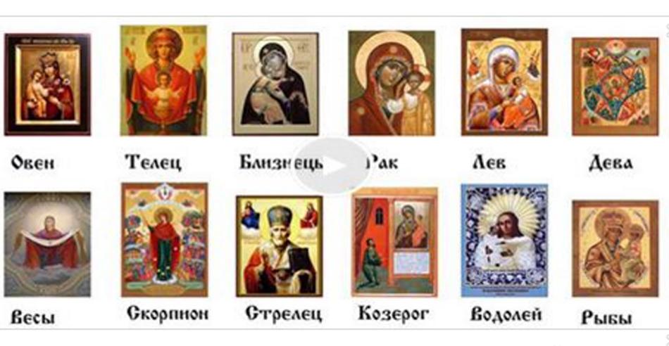 ikona-zastupnitsa