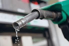 Again, FG Increases Fuel Pump Price