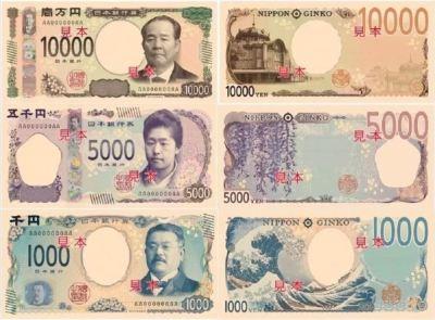 新紙幣 海外 紙幣 比較