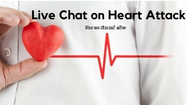 Live Chat on Cardiac Arrest, Heart Attack