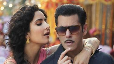 Bharat HD Bluray Print Movie Download