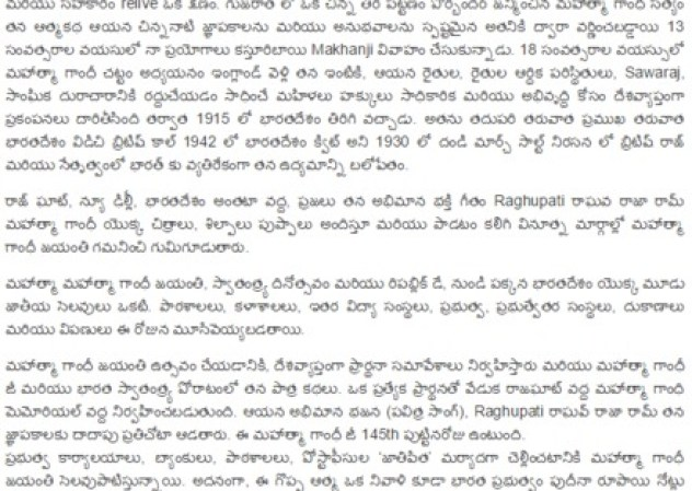 mahatma gandhi jayanthi essay biography in english hindi telugu  mahatma gandhi essay in telugu2