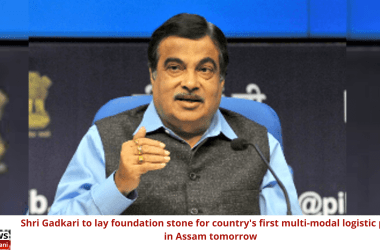 Gadkari to lay foundation stone for country's first multi-modal logistic park in Assam tomorrow