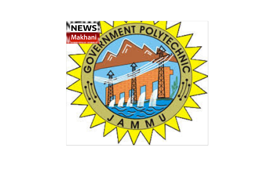 Online placement drive held at Government Polytechnic College