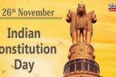 Haryana Government to celebrate Constitution Day on November 26, 2020