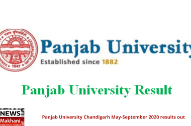 Panjab University Chandigarh May-September 2020 results out