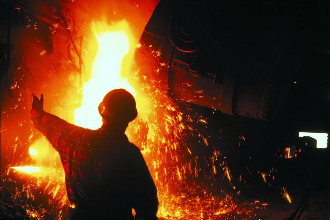 План мероприятий ко Дню металлурга