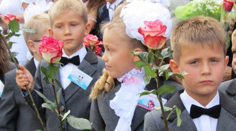 Какие праздники будут в сентябре 2017 года в России