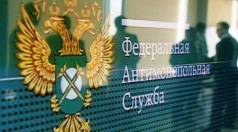 ФАС закрыла дело против МегаФон - оператор добровольно устранил нарушения