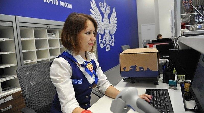 Как работает Почта России на 8 марта 2018 года - график работы почты на праздники