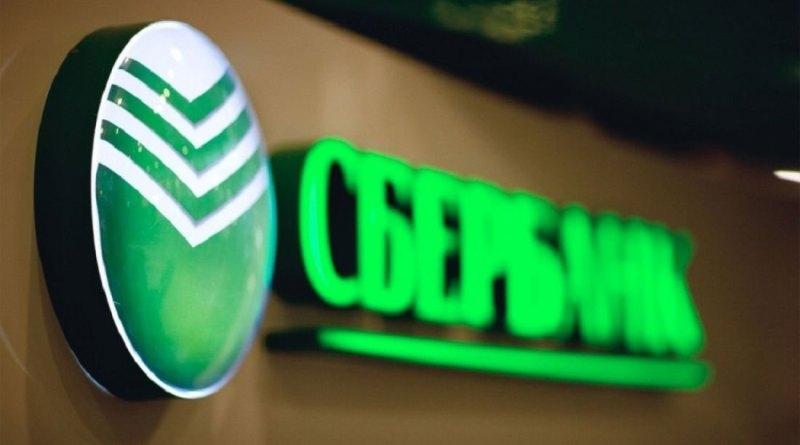 Совет директоров Сбербанка обсудит вопрос дивидендов 20 марта