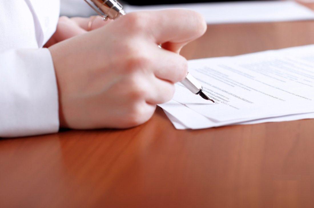 Заявление на увольнение по собственному желанию с отработкой: образец в 2019 году