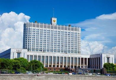 Правительство России сложило свои полномочия