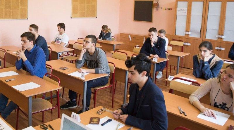 Как узнать результаты ЕГЭ по испанскому языку 2018 года
