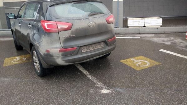 Какой штраф положен за парковку на месте для инвалидов в 2018 году