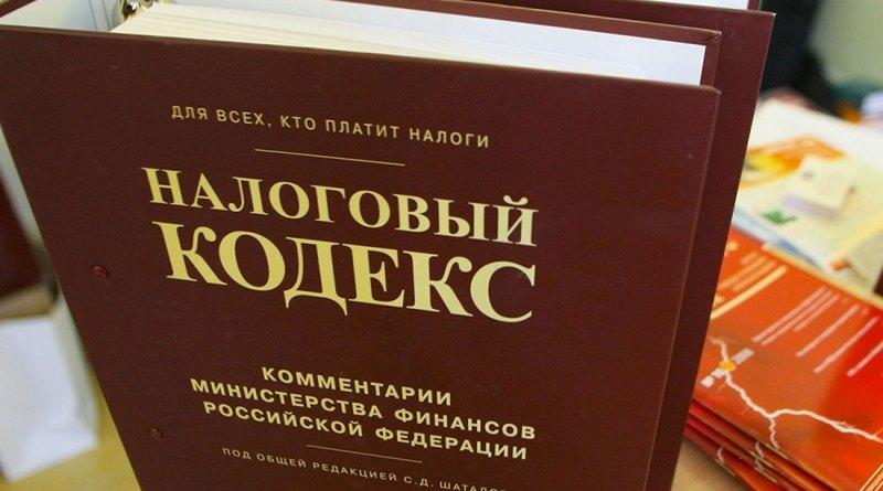 Новые документы взамен утраченных в ЧС будут выдаваться россиянам бесплатно
