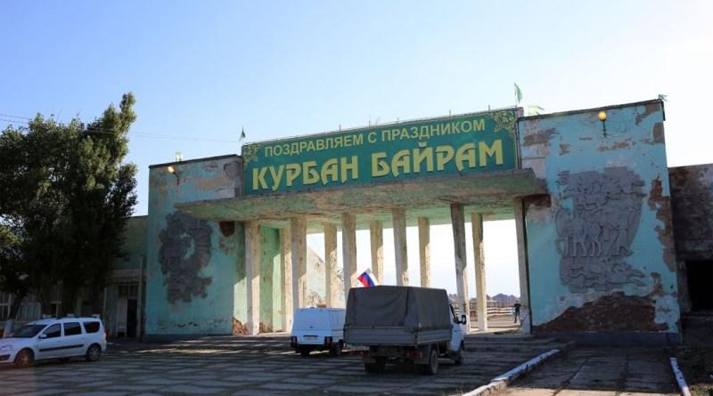21 августа станет выходным днём в Дагестане в связи с Курбан-байрам