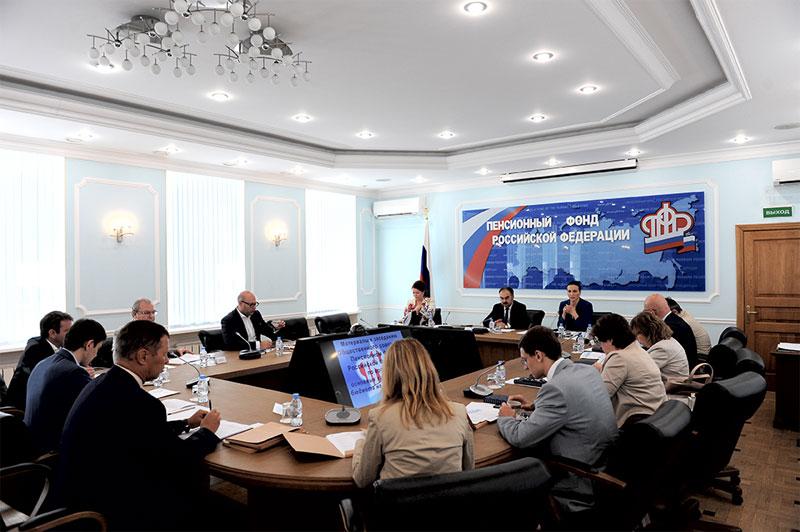 Бюджет Пенсионного фонда РФ на 2019 год и плановый период до 2021 года