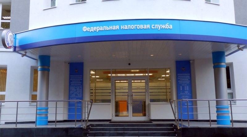 Единый налоговый платёж для физлиц появится в России в 2019 году