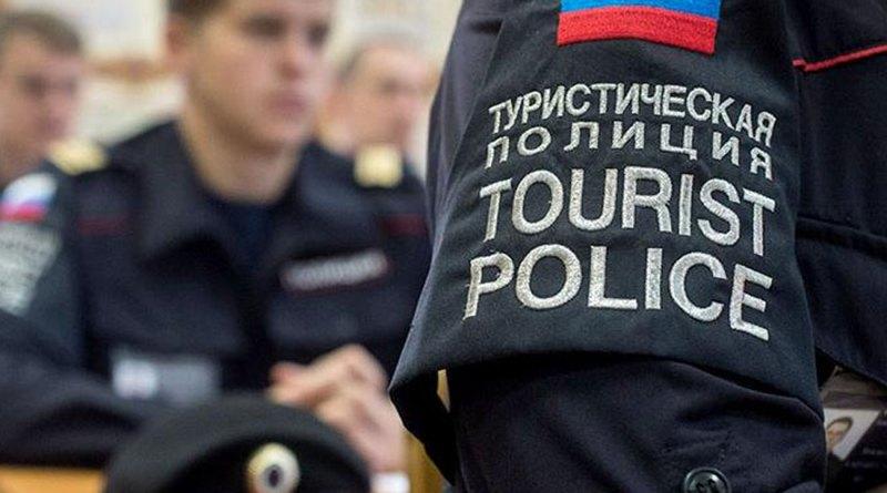 Полицейские получат премии за работу во время чемпионата мира по футболу