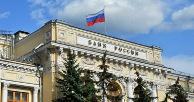 Список системно значимых банков ЦБ РФ в 2018 году