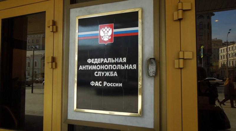 ФАС внесла свои предложение к проекту реформы ОСАГО