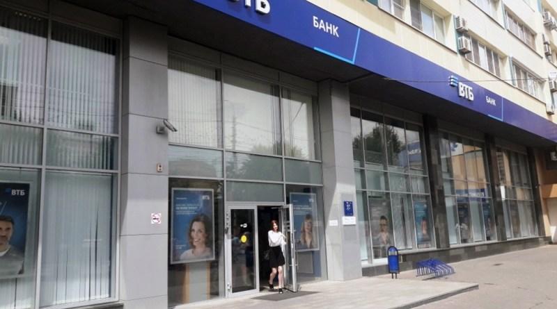 Прогноз динамики ключевой ставки ЦБ в 2018 году от банка ВТБ