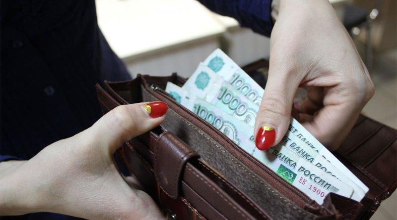 Индексация зарплаты бюджетникам в 2019 году - свежие новости из Минтруда