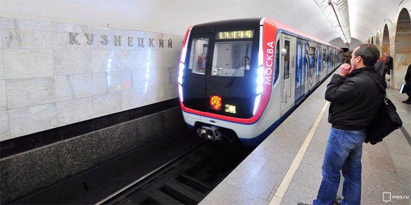 Сколько стоит проезд в метро Москвы со 2 января 2019 года