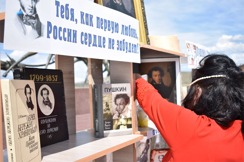 Какие праздники отмечаются в июне 2019 года в России