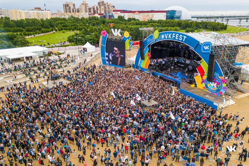 ВК Фест 2019 года - где пройдёт фестиваль ВКонтакте и когда