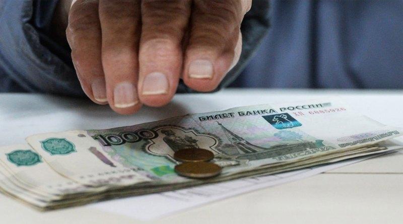 Новые законы с 1 июля 2019 года в России - что изменится с началом второго полугодия